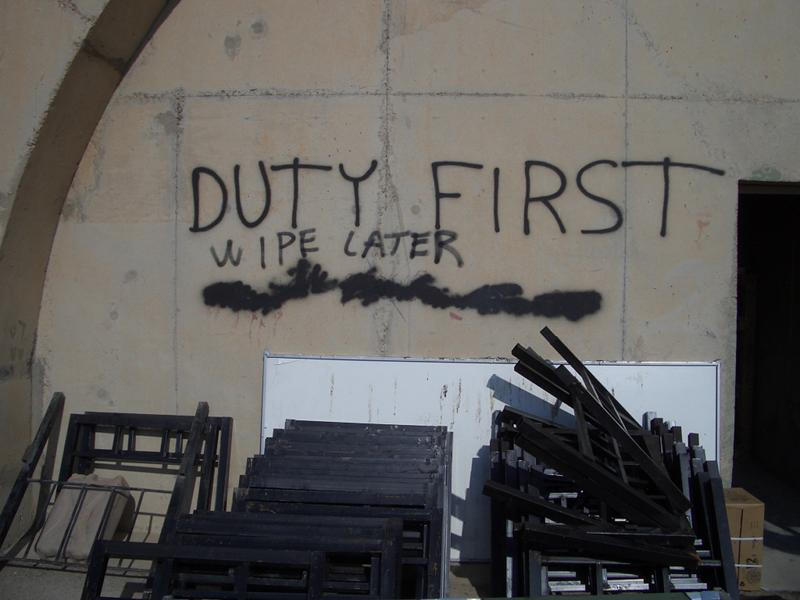 duty first